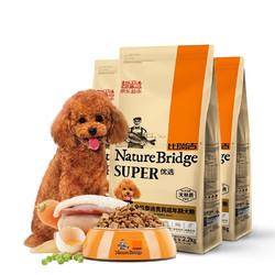 Nature Bridge 比瑞吉 狗粮 优选泰迪贵宾全价成犬粮 6.6kg(2.2kg*3 )添加冻肉干 胡萝卜海藻