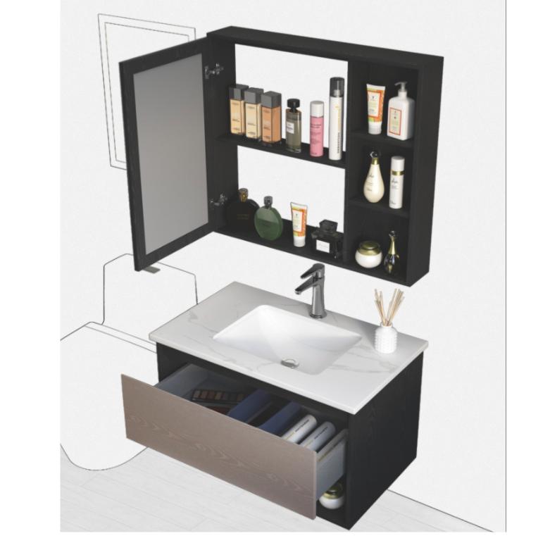 HOROW 希箭 森逸 实木智能镜浴室柜套装 岩板白色台面 80cm