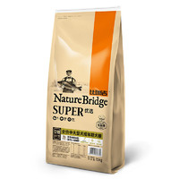 Nature Bridge 比瑞吉 优选大型成犬粮 15kg
