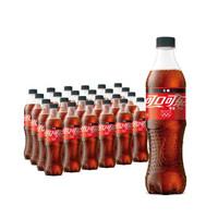 有券的上:Coca-Cola 可口可乐 零度 汽水 碳酸饮料 500ml*24瓶  *2件