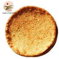 新疆大芝麻烤馕早餐馕饼袋装奶子馕 新鲜大馕6个