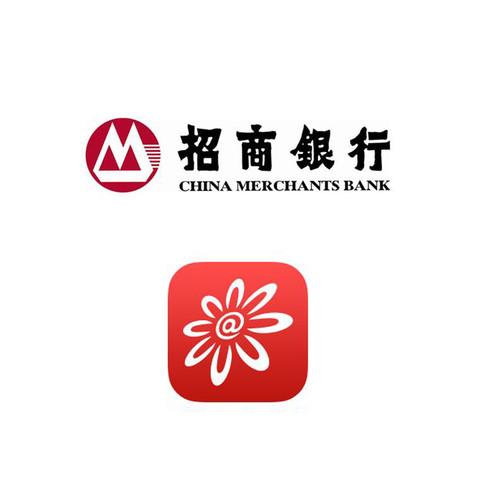 招商银行 X App Store 烂漫春日双重礼