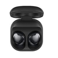 SAMSUNG 三星 Galaxy Buds Pro 主动降噪真无线蓝牙耳机