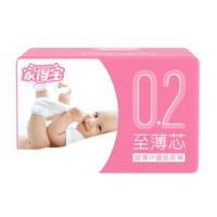 homebaby 家得宝 超薄环腰至薄芯系列 纸尿裤 XXL108片