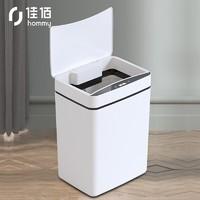 京东PLUS会员:佳佰 智能感应垃圾桶 电池款 12L