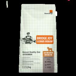 Nature Bridge 比瑞吉 俱乐部系列 自然健康膳食泰迪贵宾成犬狗粮 2kg