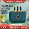 七彩叮当砧板刀具筷子消抑毒机智能紫外线消抑毒刀架家用小型菜板