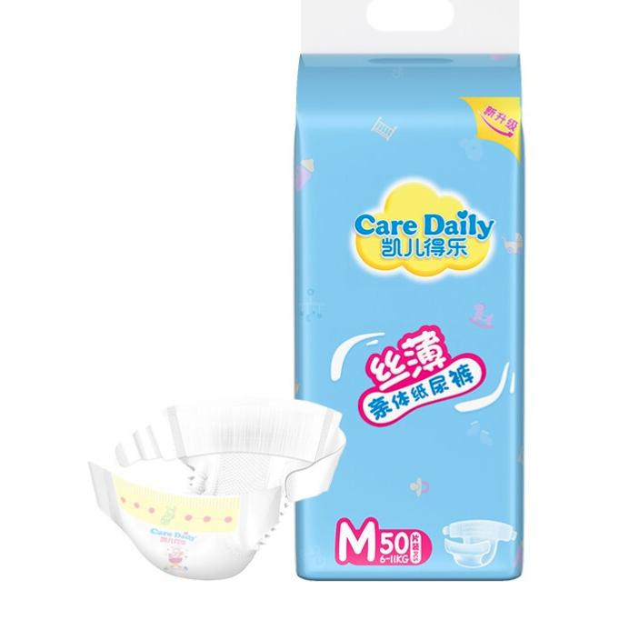 CARE DAILY 凯儿得乐 Care Daily 凯儿得乐 丝薄系列 纸尿裤 M50片