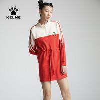KELME 卡爾美 QZ60302012 女款運動風連衣裙