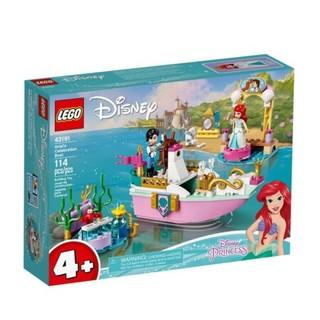 LEGO 乐高 Disney Princess迪士尼公主系列 43191 爱丽儿的庆典船