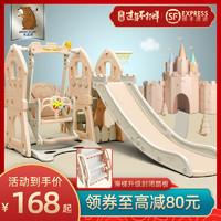美高熊滑梯兒童室內家用幼兒園小型寶寶滑滑梯秋千組合游樂場玩具
