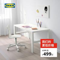 IKEA宜家PAHL佩尔书桌现代北欧3种高度可调节儿童学习桌学生家用