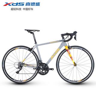 喜德盛(xds)公路自行车RX200pro运动健身刹变一体式700C变速车16速赛车铝合金U刹单车 灰橙 700C*500mm