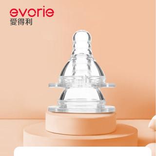 爱得利(IVORY) 奶嘴 宽口径奶嘴 液体硅胶婴儿奶嘴 (M号圆孔) 3-6个月适用 2只装 *2件