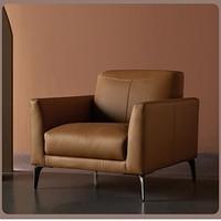 5日0点:8H B5C Alta轻奢意式真皮天然乳胶沙发 单人位
