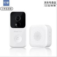 小米 米家叮零智能視頻門鈴S增強版套裝 1080P高清可視監控無線室外家用電子貓眼攝像頭米家APP E3鋰電池套裝(門鈴*1+內機*1)