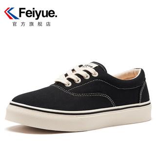 feiyue/飞跃帆布鞋男春季新款低帮休闲鞋情侣款板鞋8337
