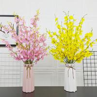 跳舞蘭仿真假花塑料插花假花絹花室內裝飾花干花擺設客廳擺件花藝