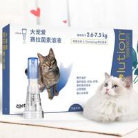京东PLUS会员、再降价:大宠爱 猫用内外驱虫滴剂 2.6-7.5kg 3支