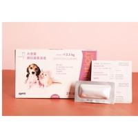 京东PLUS会员:REVOLUTION 大宠爱 犬猫通用驱虫药 3支/盒