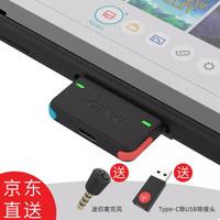 MOFT GENKI蓝牙适配器Switch蓝牙发射器NS蓝牙耳机接收器无线音频转接器PS4电脑 经典红蓝