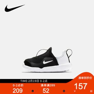 Nike 耐克童鞋儿童运动鞋 LIL SWOOSH 男女婴童一脚蹬休闲鞋22-27 AQ3113-001(男) 22
