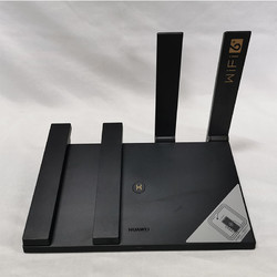 华为AX3Pro路由器 AX3 wifi6+千兆端口3000M无线速率5G双频一碰联