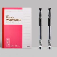 M&G 晨光 笔记本1本+中性笔2支