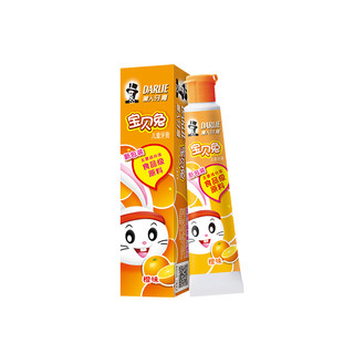 DARLIE 黑人 儿童系列宝贝兔儿童牙膏 香橙味 40g *2件