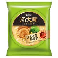 限地区:康师傅 汤大师 日式豚骨 11袋