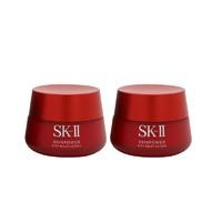 预售、考拉海购黑卡会员:SK-II 微肌因赋活修大红瓶面霜 轻盈版 80g*2瓶