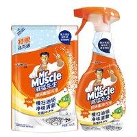聚划算百亿补贴、限地区:Mr Muscle 威猛先生 厨房重油污清洁剂 455g+420g