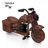 Sansui 山水 T52 无线蓝牙音箱
