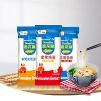 88VIP:金龙鱼   麦芯挂面 1kg*3袋 *4件 +凑单品