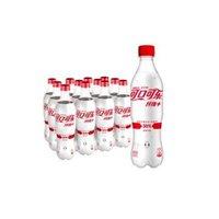 88VIP、限地区:Coca-Cola  可口可乐 纤维+ 碳酸饮料  500*12瓶