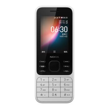 粉丝价:NOKIA 诺基亚 6300 4G功能手机