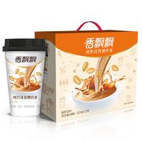 香飘飘 青稞奶茶 烤奶味 62g*12杯