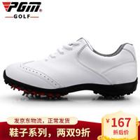 PGM 新品 高爾夫球鞋 女士防水運動鞋 活動釘 秀氣運動鞋 首件185元 40碼 *3件