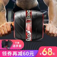 健身器材自动回弹健腹轮男士女家用锻炼腹肌减腹肚子滚轮运动器材