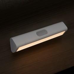 Aqara 绿米联创 智能小夜灯
