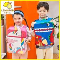 lemonkid 柠檬宝宝 儿童书包