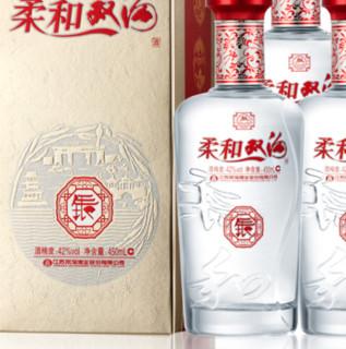 双沟 柔和双沟 银 42%vol 浓香型白酒 450ml*6瓶 整箱装