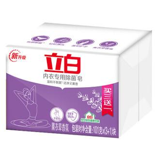 京东PLUS会员 : 立白 内衣专用除菌皂肥皂家庭特惠装(101g*4块)  健康除菌达99.9% 洁净薰香 *2件