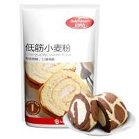 Bakerdream 百钻 低筋小麦粉 500g *4件