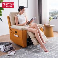 12期免息:ZUOYOU 左右家私 DZY5085 功能单椅电动真皮沙发USB充电电动【浅灰 Z1013配Z1022深色】