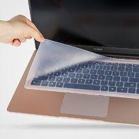 SILVER LINK 笔记本键盘保护膜 13-17寸