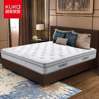 KUKa 顾家家居 M1003 云上新晨 三区整网独立袋装床垫 1.8*2m