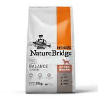PLUS会员:Nature Bridge 比瑞吉 自然均衡系列 大型犬成犬狗粮 15kg