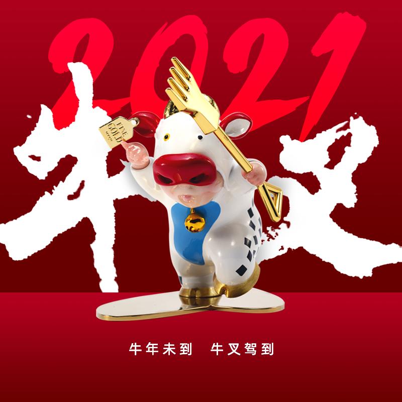 稀奇艺术牛年开运轻奢《2021好牛叉》装饰雕塑新年礼物摆件