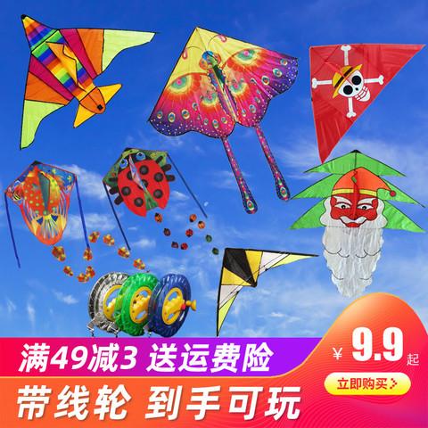 新款风筝儿童卡通图案成人大型高档微风易飞初学者带风筝线轮包邮